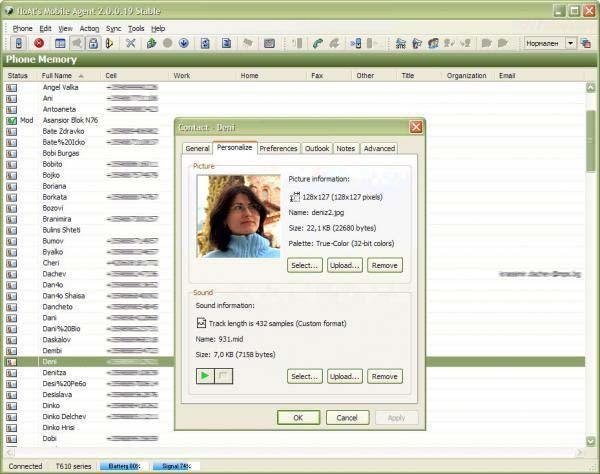 Programy do zarządzania telefonem Sony Ericsson